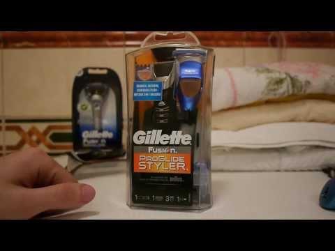 Gillette Fusion ProGlide Styler Unboxing