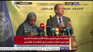 المبعوث الدولي الجديد إلى ليبيا: أتوقع الوصول لحل خلال أيام