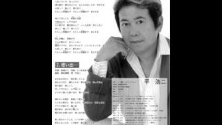 94(バックナンバー) 大人気TV歌番組『演歌JACKS(ジャックス)』...