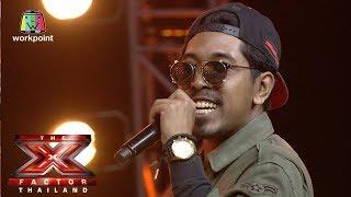 เพลง ยิ่งโตยิ่งสวย | 4 Chair Challenge | The X Factor Thailand 2017