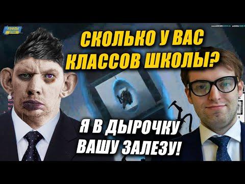 ЮРИСТ СРЫВАЕТ МАСКУ С ДЕНЧИКА СВОЕЙ ТУПОСТЬЮ В PORTAL 2