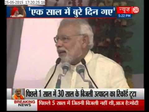 PM Narendra Modi addressing a rally in Mathura part 3