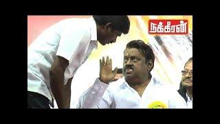 Vijayakanth angry sppech || Vijaykanth funny troll || CM vijayakanth