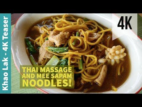 Khao Lak Laguna's Thai Massage And Mee Sapam Noodles!   Minute Meal   Thailand   4K Teaser
