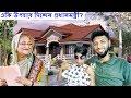 গাল্লিবয় রানা তবীবকে একি উপহার দিচ্ছেন প্রধানমন্ত্রী ?? Gullyboy Rana Tabib Latest News