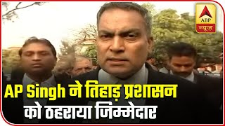 Gambar cover Nirbhaya Case: Convicts' Lawyer Blames Tihar Admin For Delay | ABP News
