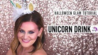 TRENDY HALLOWEEN GLAM TUTORIAL   unicorn drink costume