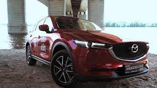 Новая Mazda CX-5 (2017): первый тест (обзор): 2,2 дизель 175 л.с. полный привод