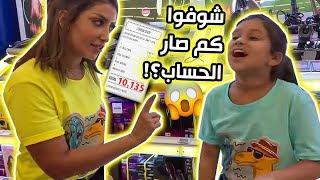 خطة نور على ميمي عشان تروح السوبر ماركت !😱🏍