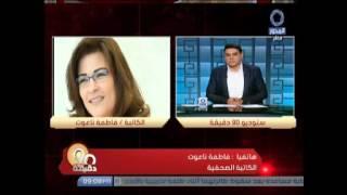 فيديو..فاطمة ناعوت تكشف  سبب سفرها للخارج بعد الحكم فى قضية ازدراء الأديان