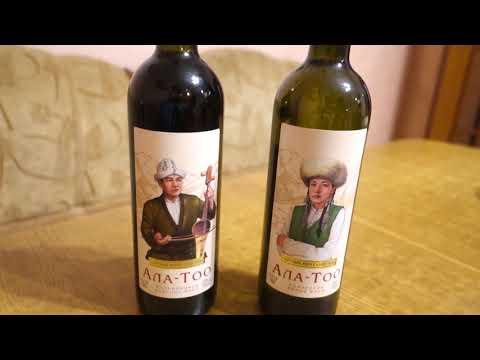 Поющие этикетки на бутылках с вином