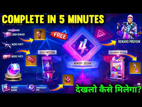 HOW TO COMPLETE 4TH ANNIVERSARY PARTY EVENT IN FREE FIRE NEW EVENT FREE FIRE TODAY EVENT FREE FIRE