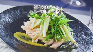 エスビー食品が提供する、スパイス&ハーブの魅力満載の料理番組 「魔法のワンプレート」HPはこちら https://www.sbfoods.co.jp/oneplate/