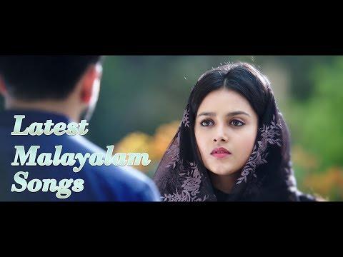 എക്കാലത്തേയും-സൂപ്പർ-ഹിറ്റ്-മലയാളം-പാട്ടുകൾ-malayalam-movie-songs-latest-upload-2018-hd