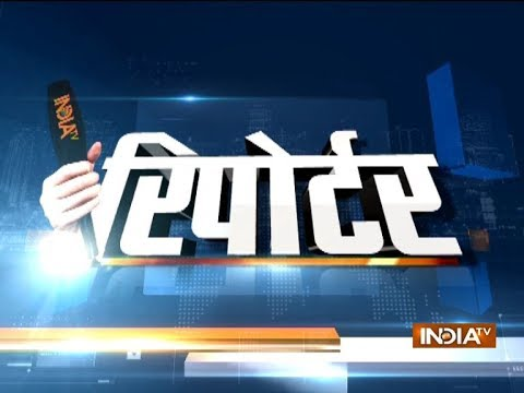 Reporter | 20th March, 2018
