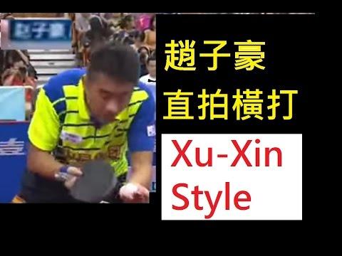 [TT Swedish] Zhao Zihao(XX RPB) Penhold holds down CHEW(sgp) (edited,scored)