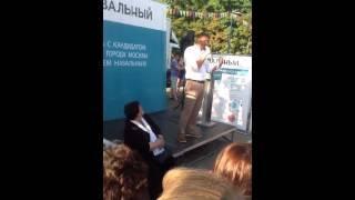 Алексей Навальный. Эпичный троллинг провокатора из Единой России. Встреча Навального в Щукино.