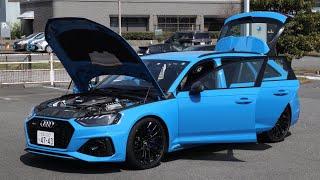 アウディ RS 4 アバント【オーナーズ◆アイ】詳細検証/AUDI RS 4 Avant / 2021