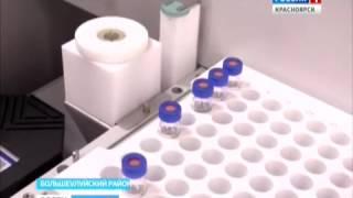видео Входной контроль металлопроката и изделий