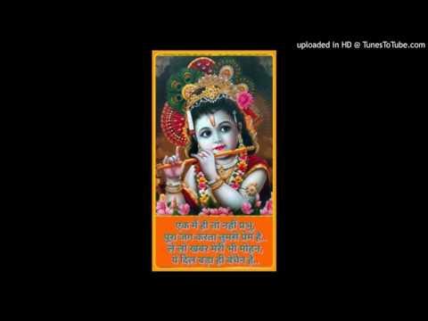 01 - Shirdiwale Saibaba - (Master Rana)(MyMp3Song.Com)