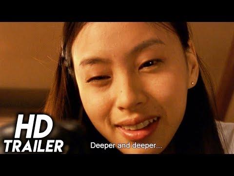Audition (1999) ORIGINAL TRAILER [HD 1080p]