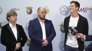 Смотреть Роман Юнусов, Денис Косяков и Александр Головин на Конгрессе LIFE IS GOOD онлайн