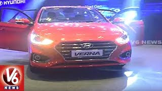 Hyundai Introduce Verna New Version In Hyderabad | Brand New | City Life | V6 News