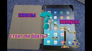 xiaomi MiPad 2, сяоми мипад 2, распаковка, обзор, хороший планшет, алиэкспресс