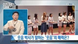 [뉴스투데이](이슈와사람)김영식 남부대학교 무도경호학과…