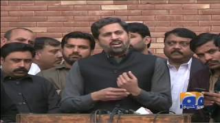 Punjab Information Minister Fayyaz ul Hassan Chohan press conference