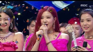 Download Lagu [HOT] 6월 4주차 1위 '블랙핑크 - 뚜두뚜두(BLACKPINK  - DDU-DU DDU-DU)' Show Music core 20180623 Mp3