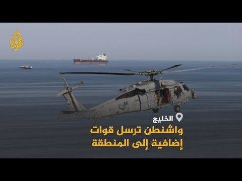 طلبتا حماية أميركية.. أين ذهب الإنفاق العسكري للسعودية والإمارات؟  - نشر قبل 11 ساعة