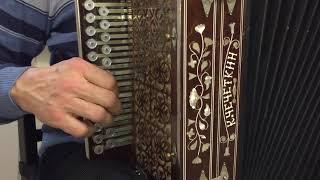 Гармонь Нижегородская мастер Чечеткин
