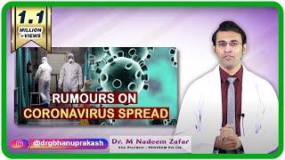Corona Virus Disease / COVID-19: Sahi aur Galath coronavirus disease ke baare me ( HINDI ) - PART 2