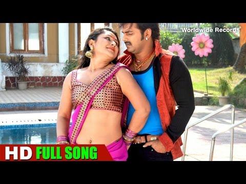 Sun La E Raja - FULL SONG | Pawan Singh, Priyanka Pandit