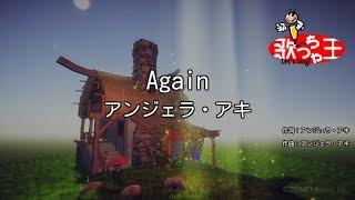 CX系「めざましテレビ」テーマ・ソング 人気曲のカラオケ動画を続々公開...