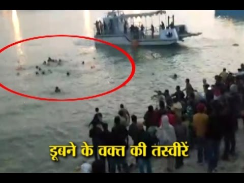 Boat carrying 40 capsises in Ganga, 5 dead