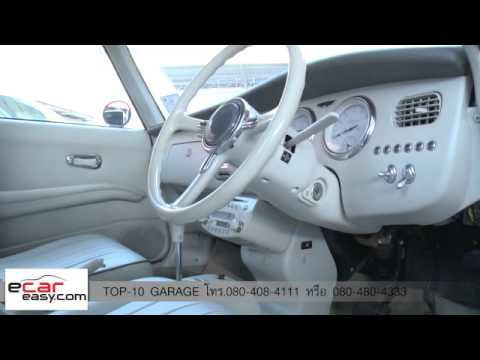 Nissan Figaro มีทั่วโลกแค่ 20,000 คัน