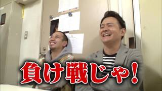 4月2日(日)夜9時54分から、「NEO決戦バラエティ キングちゃん」がスペシャル番組として復活します!佐久間プロデューサーが、旅番組の打ち合...