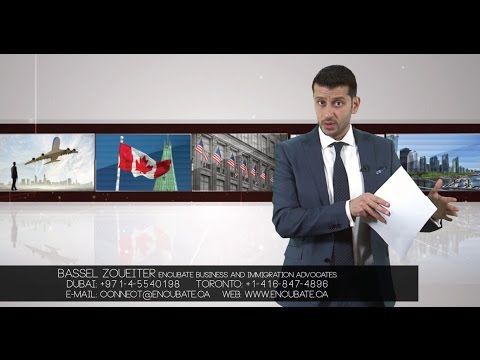 Canada Immigration through Investment (PNP) - Episode 1