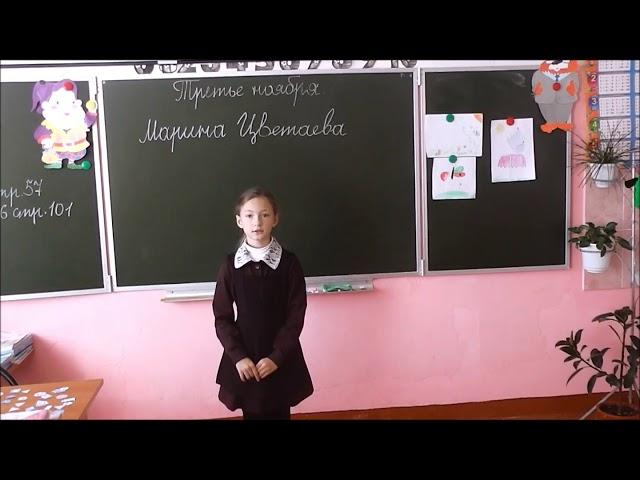 Изображение предпросмотра прочтения – ЯнаБольшакова читает произведение «Совет» М.И.Цветаевой