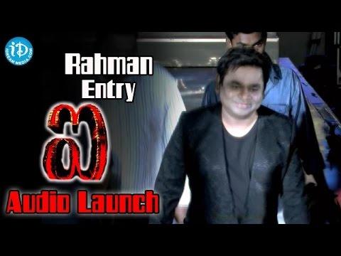 A. R. Rahman Entry || I Movie Audio Launch | Chiyaan Vikram | Shankar
