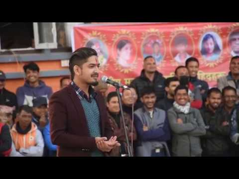 stand up comedy by subodh gautam janayudda day 2075