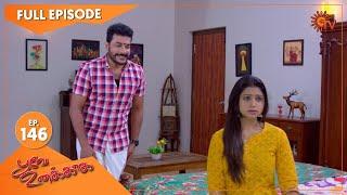 Poove Unakkaga - Ep 146 | 18 Jan 2021 | Sun TV Serial | Tamil Serial