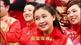 2016 Teochew New Year Song 潮州电视台金猴年新年歌