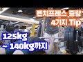 방송프로그램 - YouTube