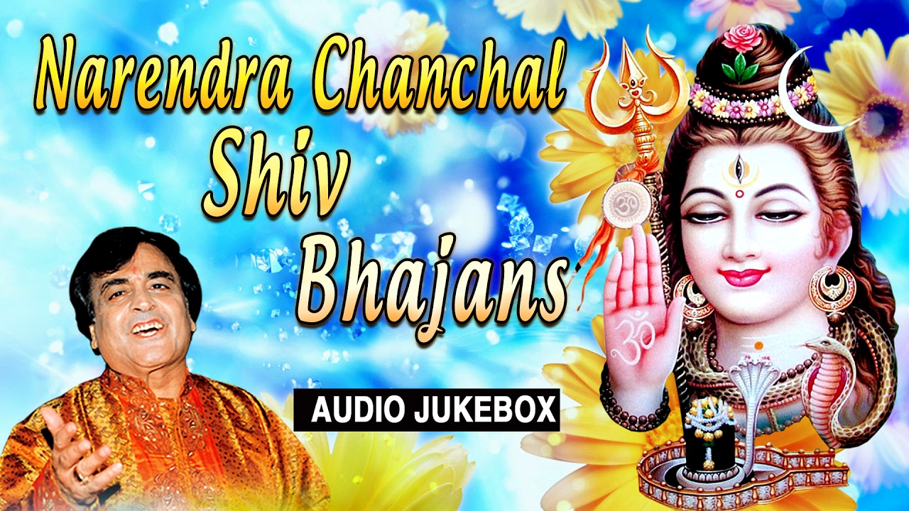 Maha shivratri special | oriya best top 10 full songs | oriya shiv.