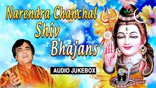 narendra-chanchal-shiv-bhajans-i-audio-songs-jukebox