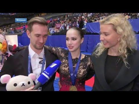 Alina Zagitova World Champs 2019 FS Reportages D