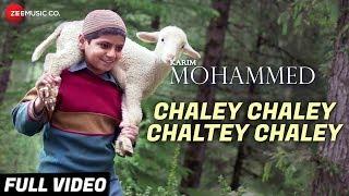 Chaley Chaley Chaltey Chaley Kumar Vishu Mp3 Song Download